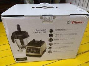 美国Vitamix进口破壁机料理搅拌机维修点
