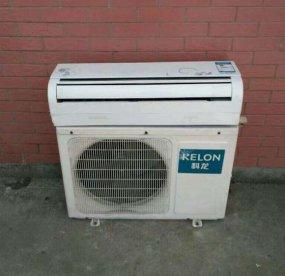 中央空调维修保养中心提到在清洗空调时发现有