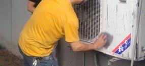 中央空调滴水的原因是什么_京维世达